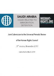 Saudi Arabia Immigration Detention Profile | Global Detention