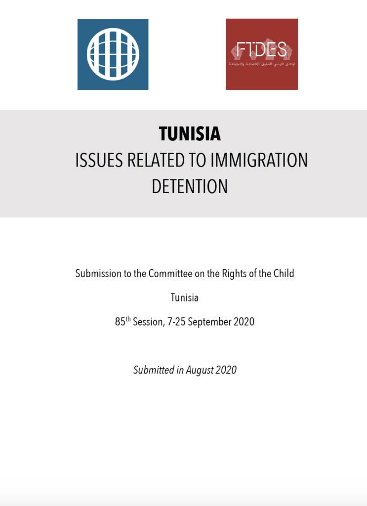 Joint Submission To The Committee On The Rights Of The Child Tunisia Global Detention Project Mapping Immigration Detention Around The World
