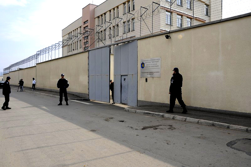Sofia Busmantsi Detention Centre (Special Home for Temporary Placement of Foreigners) (Bulgaria)
