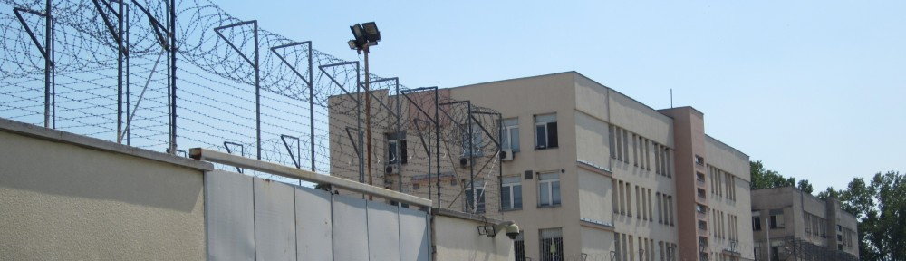 Sofia Busmantsi Detention Centre (Special Home for Temporary Placement of Foreigners) (Bulgaria) (PHOTO CREDIT: bordermonitoring.eu)