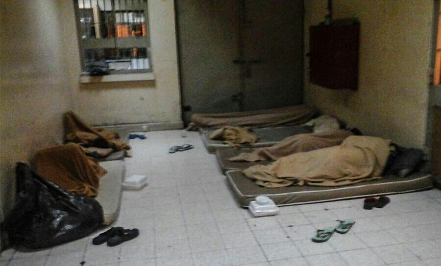 Jau Prison (Jaw Prison, Central Prison) in Bahrain | Global